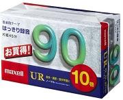 (日立マクセル) maxell UR-90M 10P カセットテープ90分 10本パック