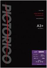 (ピクトリコ) PICTORICO GKN-A3+/20 A3ノビサイズ GEKKOパール・ラベル 光沢パール
