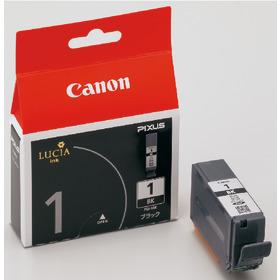 (キヤノン) Canon PGI-1BK ブラック インクカートリッジ