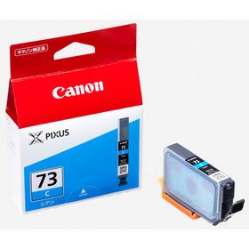 (キヤノン) Canon  PGI-73C シアン インクカートリッジ