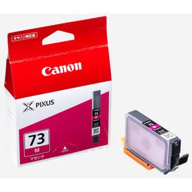 (キヤノン) Canon  PGI-73M マゼンタ インクカートリッジ