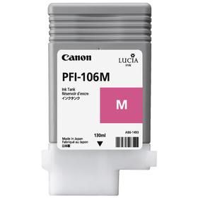(キヤノン) Canon PFI-106M マゼンタ インクカートリッジ
