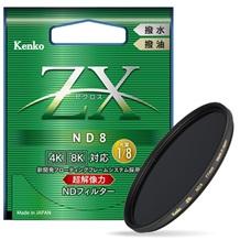 (ケンコー)Kenko   ゼクロス ND8 各サイズ
