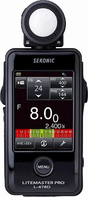 (セコニック)Sekonic L-478D ライトマスタープロ