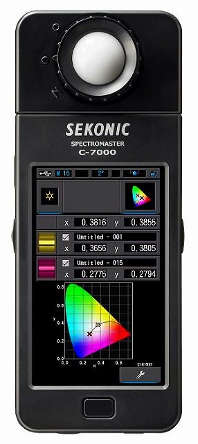 (セコニック)Sekonic C-7000 スペクトロマスター