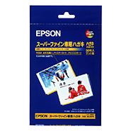 (エプソン) EPSON MJSP5  スーパーファイン専用 ハガキ 50枚