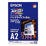 (エプソン) EPSON MJA2SP4  スーパーファイン専用バックライトフィルム A2 10枚