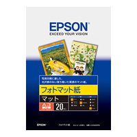 (エプソン) EPSON KA3N20PM  フォトマット紙 A3ノビ 20枚