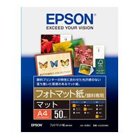 (エプソン) EPSON KA450MM  フォトマット紙/顔料専用 A4 50枚