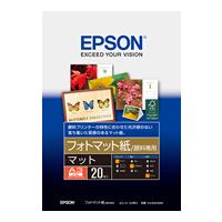 (エプソン) EPSON KA3N20MM  フォトマット紙/顔料専用 A3ノビ 20枚
