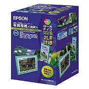 (エプソン) EPSON K127ROLPS2  写真用紙(光沢) ロールタイプ L判・2L判 127mm×10m