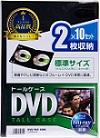 サンワサプライ DVD-TN2-10BK 2枚収納 10枚パック  ブラック