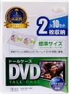 サンワサプライ DVD-TN2-10W 2枚収納 10枚パック  ホワイト