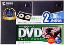 サンワサプライ DVD-TN2-30BK 2枚収納 30枚パック  ブラック
