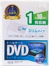 サンワサプライ DVD-TU1-10W 1枚収納 10枚パック  ブラック スリム