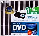 サンワサプライ DVD-TU1-30BK 1枚収納 30枚パック  ブラック スリム