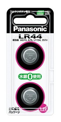 (パナソニック) Panasonic LR44/2P アルカリボタン