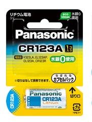 (パナソニック) Panasonic CR-123AW リチウム