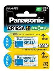 (パナソニック) Panasonic CR-123AW 2P リチウム