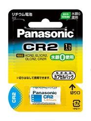 (パナソニック) Panasonic CR-2W リチウム