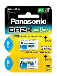 (パナソニック) Panasonic CR-2W 2P リチウム
