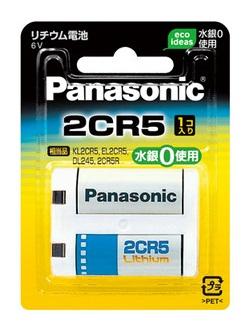 (パナソニック) Panasonic 2CR-5W リチウム