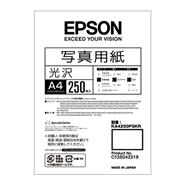 (エプソン) EPSON KA4250PSKR  写真用紙(光沢) A4 250枚