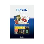 (エプソン) EPSON KA3100SFR  スーパーファイン紙 A3 100枚