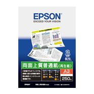(エプソン) EPSON KA3250NPDR  両面上質普通紙〈再生紙〉 A3 250枚
