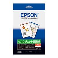(エプソン) EPSON KA5100NP  インクジェット普通紙  A5 100枚