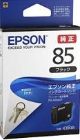 (エプソン) EPSON IC85 ビジネスプリンター用インクカートリツジ 各色