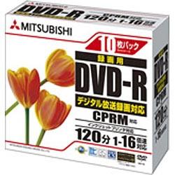 (三菱化学メディア) MITSUBISHI VHR12JPP10 録画用DVDーR 10枚