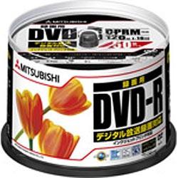 (三菱化学メディア) MITSUBISHI VHR12JPP10 録画用DVDーR 50枚