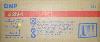 (ディー・エヌ・ピー)DNP D-52 N1R-01 5LX6