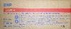 (ディー・エヌ・ピー)DNP D-52 N4R-01 10LX8