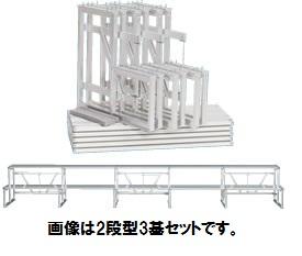 (ニード)Need  アルミ製2段4基セット