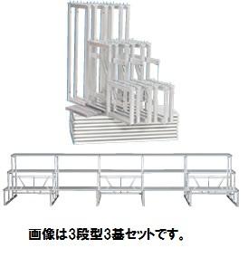 (ニード)Need  アルミ製3段5基セット
