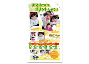 (カミトク)カミトク DP袋 NO.82-2P(2000枚単位)