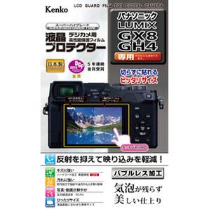 (ケンコー)Kenko 液晶プロテクター パナソニック LUMIX GX8/GH4用