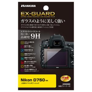 (ハクバ) HAKUBA  EXGF-ND750