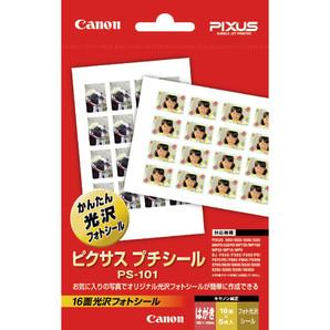 (キヤノン) Canon PS-101 ピクサスプチシール はがき 16面5枚