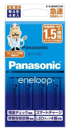 (パナソニック)Panasonic 単4形 エネループ 4本付急速充電器セット K-KJ85MCC04 NEW