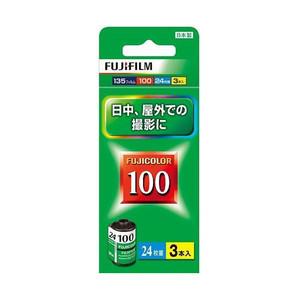 (フジフイルム) FUJIFILM FUJICOLOR100-R 24-3SB