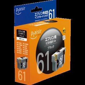 (プレジール) Plaisir  PLE-E61B  エプソン61シリーズ ブラック