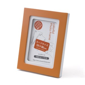 (大仙)DAISEN 写真立 コロル カードサイズ 1~4