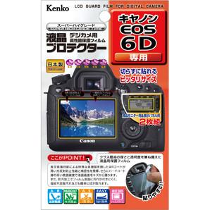 (ケンコー)Kenko 液晶プロテクター キヤノンEOS 6D 用