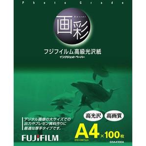(フジフイルム) FUJIFILM  G3A4100A  高級光沢紙/A4 100枚