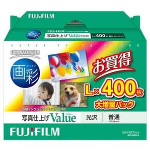 (フジフイルム) FUJIFILM  WPL400VA  写真仕上げValue/L判 400枚