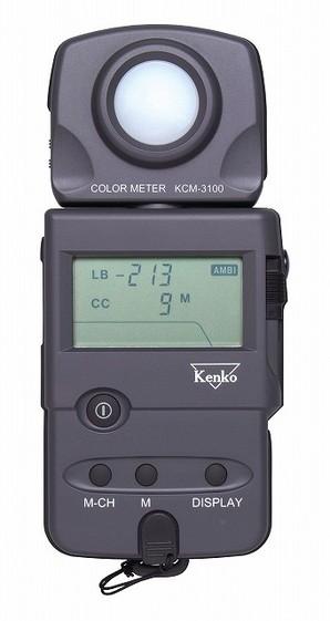 ケンコー KCM-3100 カラーメーター