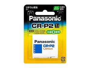 (パナソニック) Panasonic CR-P2W リチウム